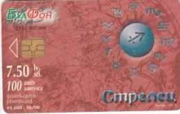 BULGARIA - Zodiac/Sagittarius, Bulfon Telecard 100 Units, Chip GEM6, Tirage 45000, 06/00, Used - Zodiac