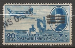 EGYPTE  POSTE AERIENNE N° 63 OBLITERE - Aéreo