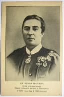 KATARINA MILOVUK - Osnivac Zenskog Drustva - Important Educator For Serbian Society - Srbija Serbia SR18/65 - Serbien