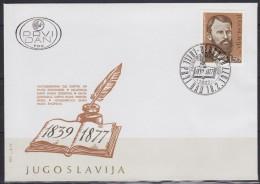 Yugoslavia, 1977, Death Centenary Of Rajko Zinzifov, FDC - FDC