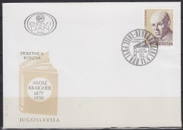 Yugoslavia, 1977, Birth Centenary Of Alojz Kraigher, FDC - FDC