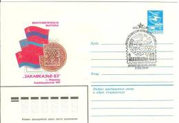 USSR Azerbaijan 1982 Philatelic Exhibition Ismailli Ismailly Ismayilli - Azerbaïjan