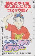 Télécarte Japon 7/11 - 6514 - BD COMICS - GIGA ** ONE PUNCH ** - Japan Phonecard Telefonkarte/ 105 U - BD