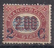 REGNO D'ITALIA   1878 FRANCOBOLLI DI SERVIZIO SOPRASTAMPATI SASS. 34 MNH SENZA GOMMA VF - 1861-78 Victor Emmanuel II.
