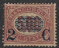 REGNO D'ITALIA   1878 FRANCOBOLLI DI SERVIZIO SOPRASTAMPATI SASS. 35 MLH VF - Ungebraucht