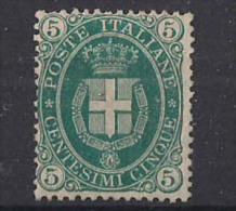 REGNO D'ITALIA   1889 STEMMA O EFFIGE DI UMBERTO I SASS. 44 MNH SENZA GOMMA VF - 1878-00 Umberto I