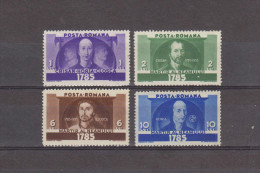 1935  150 ANNIV. DE LA REVOLTE EN TRANSYLVANIE  Mi No480/483 Et  YV= 477/480  MNH - 1918-1948 Ferdinand, Carol II. & Mihai I.