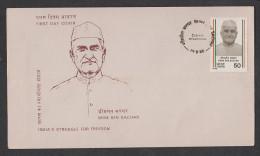 India, 1986, FDC, Bhim Sen Sachar, Freedom Fighter, Hyderabad  Cancellation - FDC