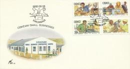 Ciskei 1985 Small Business FDC - Ciskei