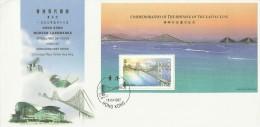 Hong Kong 1997 Modern Landmarks Mini Sheet FDC - 1997-... Chinese Admnistrative Region