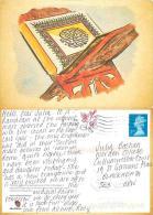Holy Quran Koran, Abu Dhabi, UAE Postcard Posted 2011 Stamp - United Arab Emirates