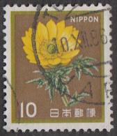 1982 - Timbre Du Japon -  Yvert 1429  -  10 Y. Adonis - 1926-89 Emperor Hirohito (Showa Era)