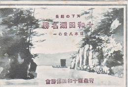 23864 Lot Cartes Postales Japon 10 Vues Laketowada Lake Towada Avec La Pochette -barque Pecheur Cascade - Japon
