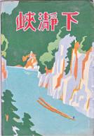 23865 Lot Cartes Postales Japon 8 Vues Dorokyo Byobuyuwa Rock Shimo Kameyuwa Futamiyuwa Tenguseki Doro Hotel Sightseeing - Japon