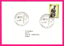 Enveloppe Avec Cachet: Anciens Scouts De Belgique - FDC - 2-10-1976 - 50 Ann. Verj - Bruxelles - Brussel - N° 7766 - Scoutisme
