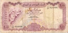 BILLETE DE YEMEN DE 100 RIALS DEL AÑO 1984   (BANKNOTE) - Yemen