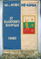 W145 / SPORT - Wrestling Lutte Ringen 1980 - 17.5 X 25 Cm. Wimpel Fanion Flag  Bulgaria Bulgarie Bulgarien Bulgarije - Autres