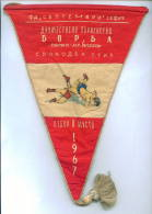 "W147 / SPORT Championship  1967 "" SEPTEMVRI "" SOFIA Wrestling Lutte Ringen 18.5 X 26 Cm Wimpel Fanion Flag  Bulgaria - Ringen"