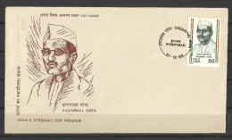 India, 1986, FDC, Sagarmal Gopa, Freedom Fighter,  Hyderabad Cancellation - FDC
