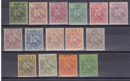 GUINEE - YVERT N° 18/32 * MH - CHARNIERES CORRECTES - COTE 2015 = 463 EUROS - Unused Stamps