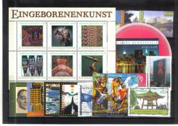 WIT66  UNO WIEN  LOT POSTFRISCHER MARKEN In € WÄHRUNG ** Postfrisch - Wien - Internationales Zentrum