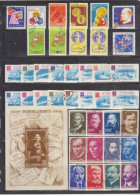 1962 - ROMANIA  Mi No  2041/2116 Et Y&T No 1827/1896 (79 Stamps/38 Euro) FULL - Rumänien