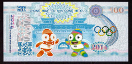 """POLYMER Werbenote """"China 2014 YOUTH OLYMPIC"""",promotional Note, RRRR, UNC, Test Note,  NO HELL MONEY - China"""