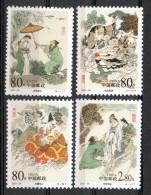 China Chine : 2001-26** Un Conte De Xu Xian Et Le Serpent Blanc --- Une Histoire Populaire SG4647/50 - 1949 - ... République Populaire