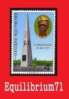 777** - 4e Anniversaire Du M.P.R - CONGO - Neufs