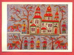 144490 / UKRAINE Art ELIZAVETA MIRONOVA - A COSSACK CHURCH IN SEDNEV , HORSE MAN BIRD TREE - Russia Russie Russland - Other Illustrators