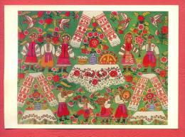 144492 / UKRAINE Art ELIZAVETA MIRONOVA - WEDDING FEAST , MAN WOMAN MUSIC VIOLIN BIRD FLOWERS  - Russia Russie Russland - Other Illustrators