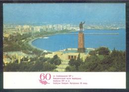 746 RUSSIA 1980 ENTIER POSTCARD L 37498 Mint BAKU AZERBAIJAN PANORAMA KIROV POLITIC MONUMENT STATUE SCULPTURE - 1923-1991 UdSSR
