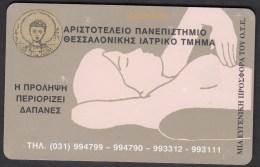 GREECE P  1999  - 07 / 99  -  500.000   USED -  2 Scans. - Griekenland