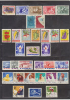 1963 - ROMANIA  Mi No 2125/2228 Et Y&T No 1901/1991 ( 100 Stamps/51 Euro) FULL - Ganze Jahrgänge
