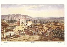 Cp, Israël, Jericho - Palestine