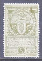 ITALY   VIGNETTE  MILANO  EXPO.  1906  * - Italy