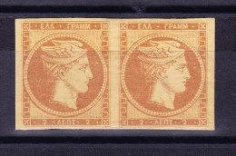Griechenland - 2 Lepta Mi.#10 II B In Paar * - 1861-86 Grands Hermes