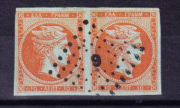 Griechenland - 10 Lepta Orange Auf Bläulich In Paar - - 1861-86 Grands Hermes