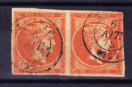 Griechenland - 10 Lepta Orange In Paar - Gestempelt - 1861-86 Grands Hermes