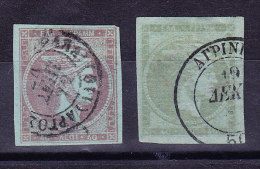 Griechenland - Lot Von 2 Gebrauchte 40 Lepta - 1861-86 Grands Hermes