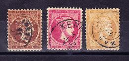 Griechenland - Lot Von 3 Gestempelten Marken 1, 20 U. 40 Lepta - 1861-86 Grands Hermes