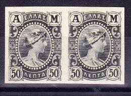 Griechenland - 50 Lepta Schwarz In Paar Probedruck - Essais, épreuves & Réimpressions