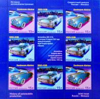 EMISSION COMMUNE AVEC MONACO 2013 - FEUILLET NEUF ** - YT 7436/37 - MI 2000/01 - Neufs