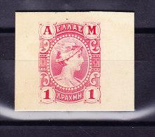 Griechenland - 1 Lepta Rot Probedruck Auf Kartonpapier - 1886-1901 Petits Hermes