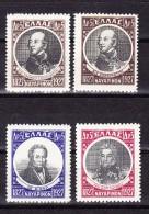 Griechenland - 1927-28 Mi.# 323 - 326 * - Neufs