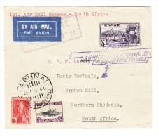 Griechenland - Luftpost Brief 1er Flug Griechenland-Südafrika 30.1.1932 - Poste Aérienne
