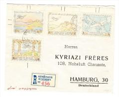 Griechenland - R-Flugpost Brief  Athen Nach Hamburg Mit AK Stempel 5.4.1933 - 1861-86 Grands Hermes