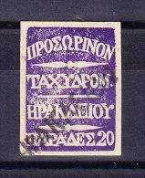 Kreta - Britische Administration 1898 SG#1 Gepr. Starauschek - Luxusst. Schön Gest. - Crète