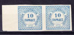 Kreta - 1898 SG#2a* Ungezähntes Paar Mit Bogenrand - Crète