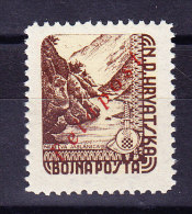 Kroatien Militär Feldpost Päckchenzul. 1945 Probedruck èberdruck Feldpost Signiert - Croatie
